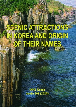 SCENIC ATTRACTIONS IN KOREA AND ORIGIN OF THEIR NAMES 조선의 절경들과 유래(영문)