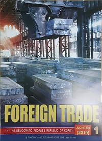 Foreign Trade of the DPRK (조선의무역:영,중문)